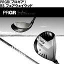 RS フェアウェイウッド プロギア メンズ オリジナルヘッドカバー付 【ゴルフクラブ】【PRGR】【