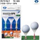 ダイヤゴルフ ティー TE-505 トマホークティーSPX 3本入 te505 [DAIYA GOLF]【ラウンド用品】【ゴルフ小物】【ゴルフティー】【取寄】
