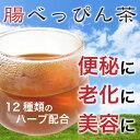 ノンカフェイン べっぴん茶 新商品 新発売 健康茶 腸活 すっきりお腹 体質改善 お茶