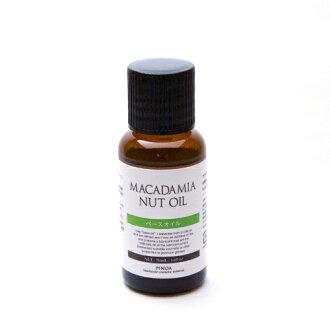 澳洲堅果油 (50 毫升/pkg)