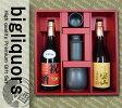 祝酒(純米大吟醸)・富乃宝山 酒燗器セット