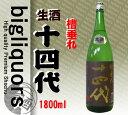 十四代 純米吟醸 槽垂れ (ふなだれ) 原酒本生酒 1800ml