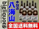 送料無料八海山 特別本醸造 1800ml 6本セット 【八海醸造】
