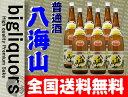 【2017年4月以降】送料無料 八海山 普通酒 1800ml 6本セット 【八海醸造】