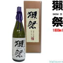 獺祭(だっさい) 磨き二割三分 純米大吟醸酒 1800mlDX化粧箱付き【旭酒造】【□】