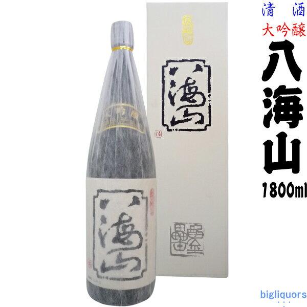 八海山 大吟醸1800ml 〔化粧箱入り〕【八海醸造】