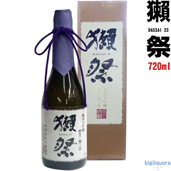 獺祭(だっさい) 磨き二割三分 純米大吟醸酒 720mlDX化粧箱入り【旭酒造】