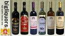 送料無料グルジアワイン赤3本白3本【750ml×6本】飲み比べ6本セット (ジョージアワイン)
