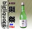 獺祭焼酎 720ml 【箱無】【旭酒造株式会社】