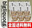 全国送料無料 甕雫 (かめしずく) 20度 900ml壺 6個セット【京屋酒造】