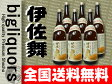 送料無料伊佐舞 25°6本セット 1800ml 【大口酒造】