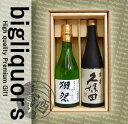 獺祭(だっさい)三割九分と久保田萬寿(純米大吟醸)のセット(720ml)ギフト箱K