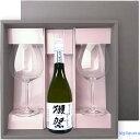 ショッピング獺祭 獺祭(だっさい)39 磨き三割九分 純米大吟醸酒 720mlギフトBOX入り ワイングラス2本セット【□】【冷1】
