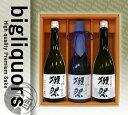 獺祭(だっさい)39/23/50 飲み比べセット【720ml×3本】〔化粧箱入M箱〕