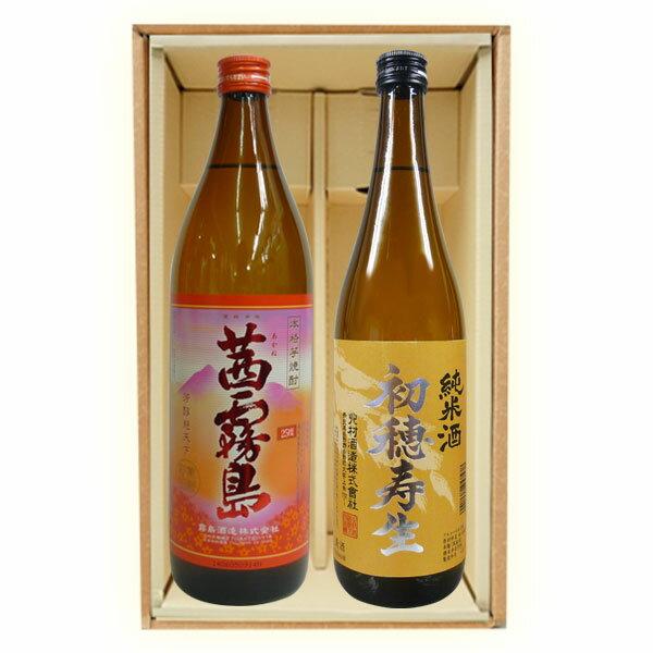 【送料無料】茜霧島900ml・初穂寿生 純米酒 720mlの2点セットギフト箱K付き【□】【冷1】