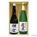 【送料無料】獺祭50(だっさい)純米大吟醸 720ml・魔王...