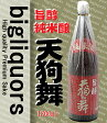 天狗舞 純米酒 旨醇 (うまじゅん)1800ml 【車多酒造】