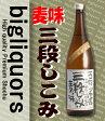 三段仕込み 麦焼酎 1800ml 【岩倉酒造場】