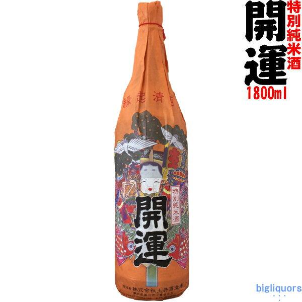 開運祝酒特別純米酒1800ml土井酒造場冷1
