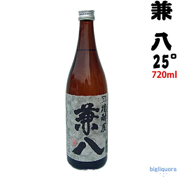 兼八 25°720ml 【四ツ谷酒造】