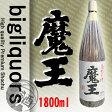 魔王 25°1800ml【白玉醸造】
