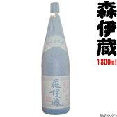 森伊蔵 25°1800ml 【森伊蔵酒造】