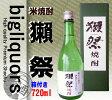獺祭焼酎 720ml 【化粧箱付】【旭酒造株式会社】