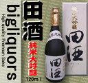 田酒 純米大吟醸 720ml化粧箱付き【西田酒造店】