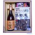 宮崎名物七輪手焼3パック入り富乃宝山(720ml)【西酒造】
