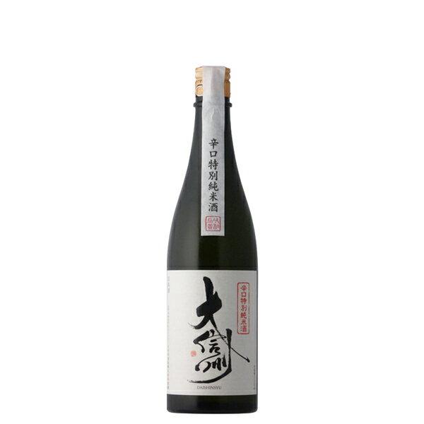 大信州 特別純米 辛口 720ml 【日本酒/長野県/大信州酒造】【冷蔵推奨】