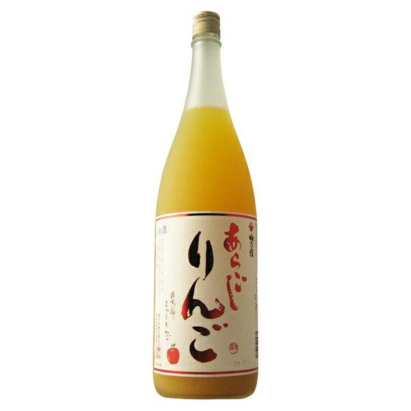 梅乃宿 あらごしりんご酒 1800ml 【奈良県...の商品画像