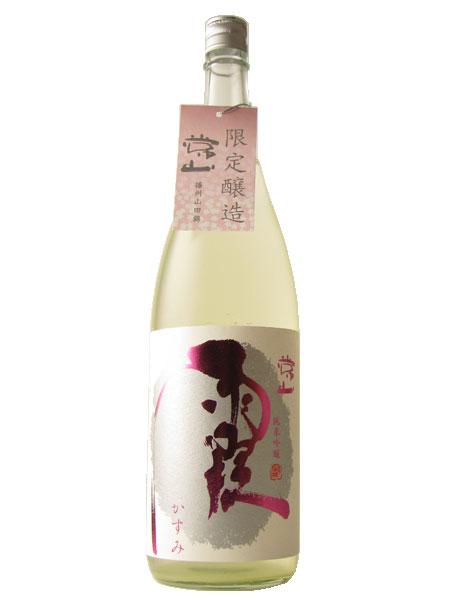 Zyouzan kasumi1800