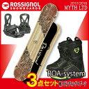 17-18 ROSSIGNOLスノーボード 3点セット MYTH LTD(wood) + ビンディング + ダイヤルBOAブーツ【136,1...