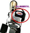 【メール便可】 【ABS 交換用】 ロボリストゴールドフィンガー用 交換パームベルト