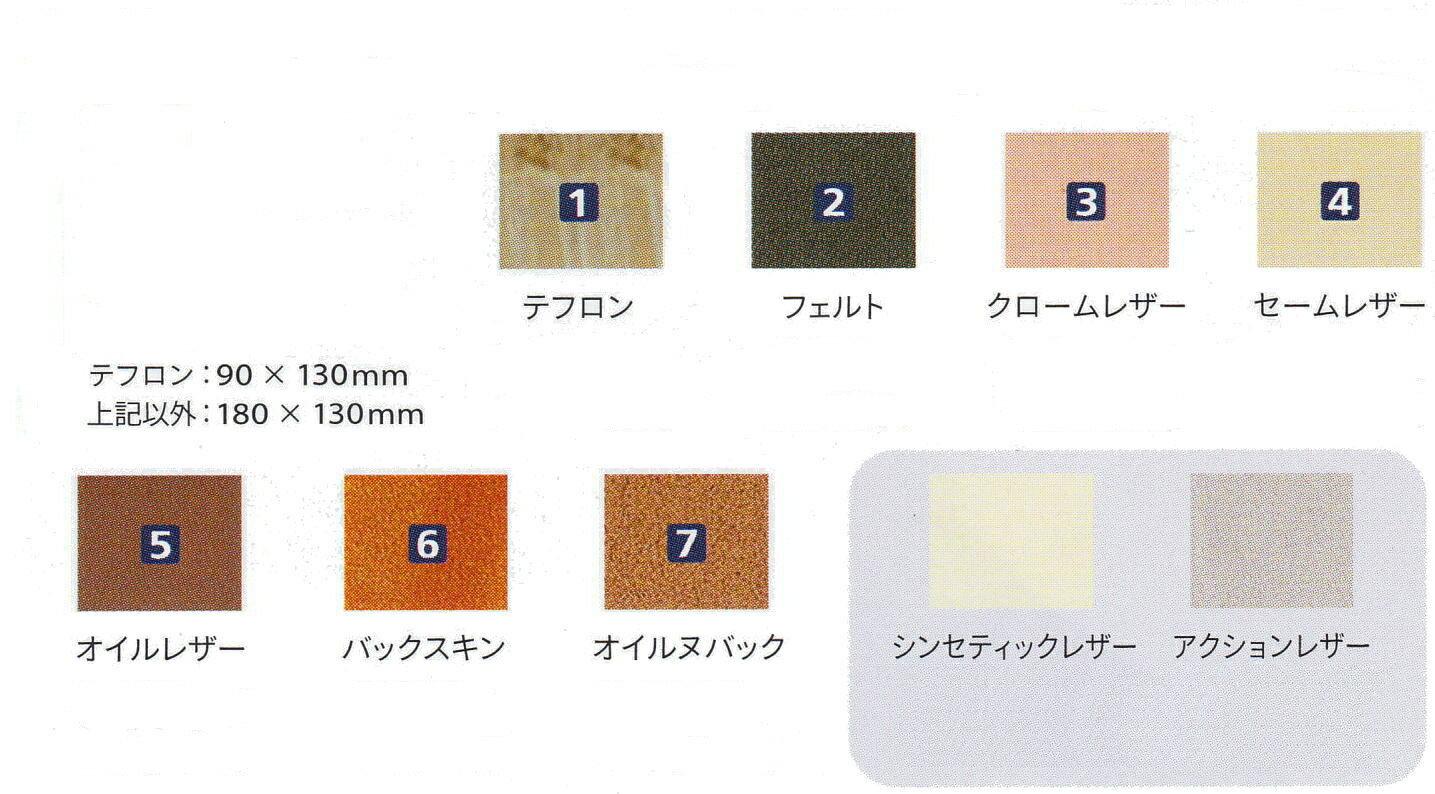 【メール便可】 【ABS】 スライドパーツ バックスキン(06)