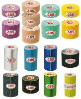 【ABS】フィッティングテープF-125mm【単品】
