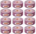 【メール便可】 【ABS】 フィッティングテープ F-1 25mm【12巻セット】
