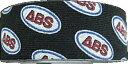 【ABS】 フィッティングテープ(ブランドテープ) F-ABSブラック 25mm【単品】