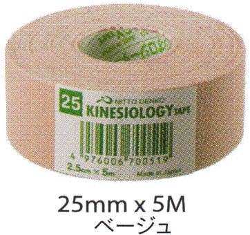 【メール便可】 【ニトリート】 キネシオロジーテープ 25mm×5m 【単品】