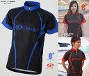 【B+(ビープラ)】 BP005、BP014 スピードライン(Dexter) 立襟ジッパーシャツ (メンズ、男女兼用サイズ)
