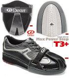 【Dexter】 マックスパワーステップ・T3+ 【SST-8用 蹴り足用ソール】