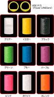 【VISE】バイスP/Sグリップ外径31/32インチレギュラーサイズ【単品】