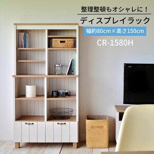 フレンチ カントリー カリーナシリーズ キャビネット オープン キッチン