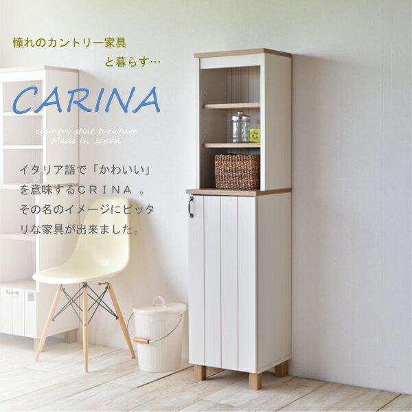 【日本製】【カリーナシリーズ】フレンチカントリー風キャビネット扉タイプ幅約40cmの収納棚ストッカーや食器の収納、リビングでは本棚にも使える可愛い収納棚【RCP】 02P01Oct16