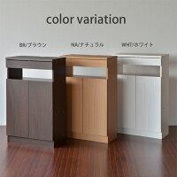 【日本製】電話台&FAX台【ブラウン木目】モデムやルーターなどをすっきり収納できる便利な収納庫