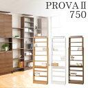 壁面収納 壁面家具 組み合わせ自由自在!アレンジつっぱり本棚...
