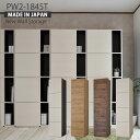 本棚 扉付き 日本製 シンプルデザインがスタイリッシュなドアタイプの壁面収納!おしゃれ 収納家具 書...