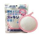 【送料無料】洗たくマグちゃんピンク 消臭+洗浄+除菌、マグネシウム水素水パワー(特許製品)
