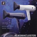 【SHARP】プラズマクラスターION 16 PRO 髪の傷みを抑え消臭するシャープのサロンドライヤー