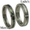 楽天シルバーアクセサリーバズショット[ペア]シェルクロスタングステンペアリング(指輪)*FREE STYLE(フリースタイル)Tungsten